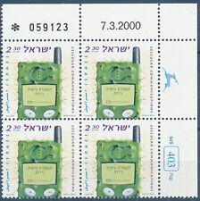 ISRAEL 2000 INTERNATIONAL COMMUNICATION DAY PLATE BLOCK MNH