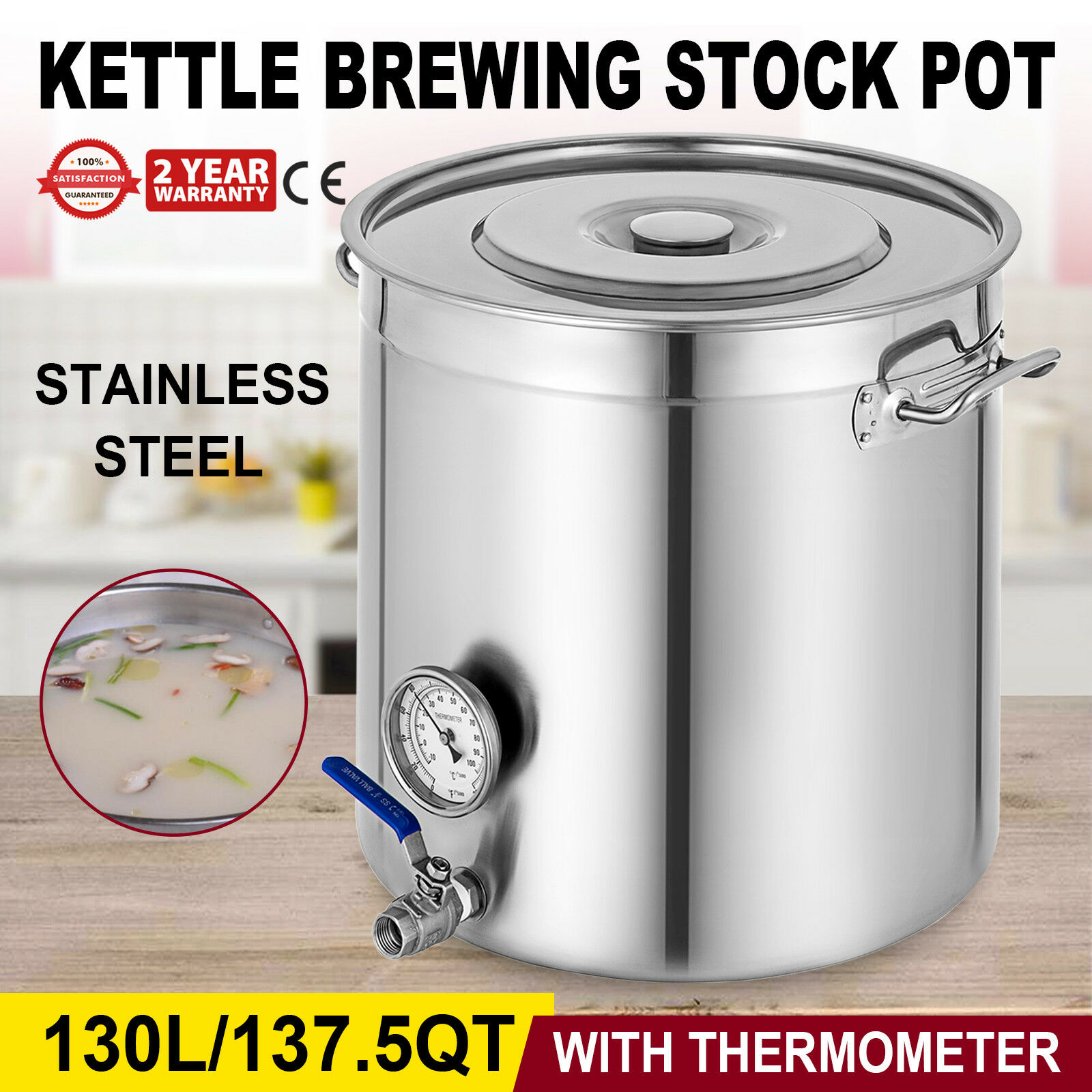 Stainless Steel Home Brew Kettle Brewing Stock Pot Beer TRIPLY BOTTOM 2