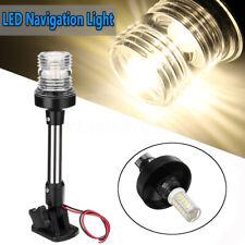 25/'/' Bootsbeleuchtung Rundumlicht Bootslicht Ankerlaterne Positionslicht LED