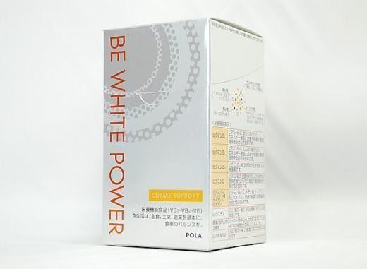 GenuinePOLA BE WHITE POWER Vitamin Support 180 Sachets - $135.95 New