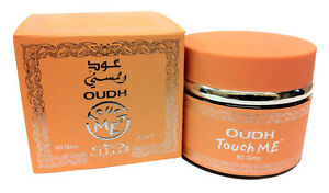 Oudh Nabeel Burning Incense (60gms) Oudh Chips By Nabeel