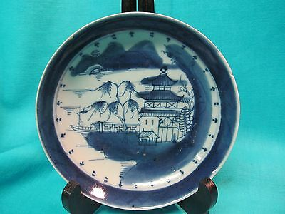 "6"" 19th CENTURY CHINESE CANTON BLUE & WHITE PORCELAIN BERRY BOWL"