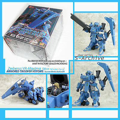 VOTOMS (30cm toy) CM's DX   Zerberus VR-Maxima CALAMITY DOG : Blue Knight *MISB*