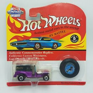 Hot-Wheels-VINTAGE-COLLECTION-Paddy-Wagon-Metal-Flake-Dark-Purple