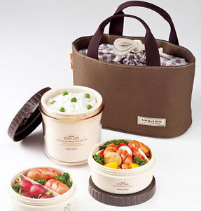 lunch box round lock lock brown set bag bento containers picnic outdoor food l ebay. Black Bedroom Furniture Sets. Home Design Ideas
