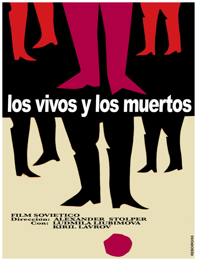 986 Los vivos y los muertos Art Decor POSTER.Graphics to decorate home office.