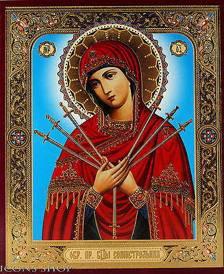 Семистрельная Б Матерь Holy Virgin Mary Seven Arrows Theotokos Icon Gold Frame