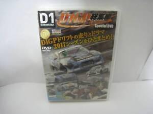 D1-Grand-Prix-2017-2018-Special-Japanese-DVD-D1GP-Drift-Car
