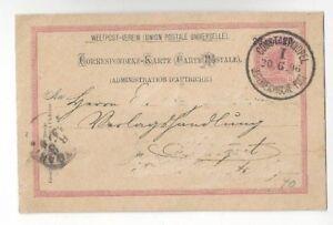 1896 Constantinope Autriche Bureau De Poste En Turc 5kr Carte Postale à Stuttgartt