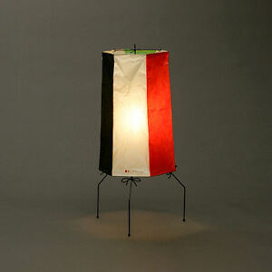 NEW F/S Isamu Noguchi AKARI UF1-C Shade only Floor Lamp Washi ...