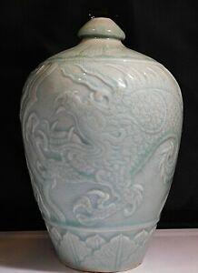 """Song Dynasty Qingbai Meiping 9"""" Vase 4 Claw Dragon and Phoenix"""