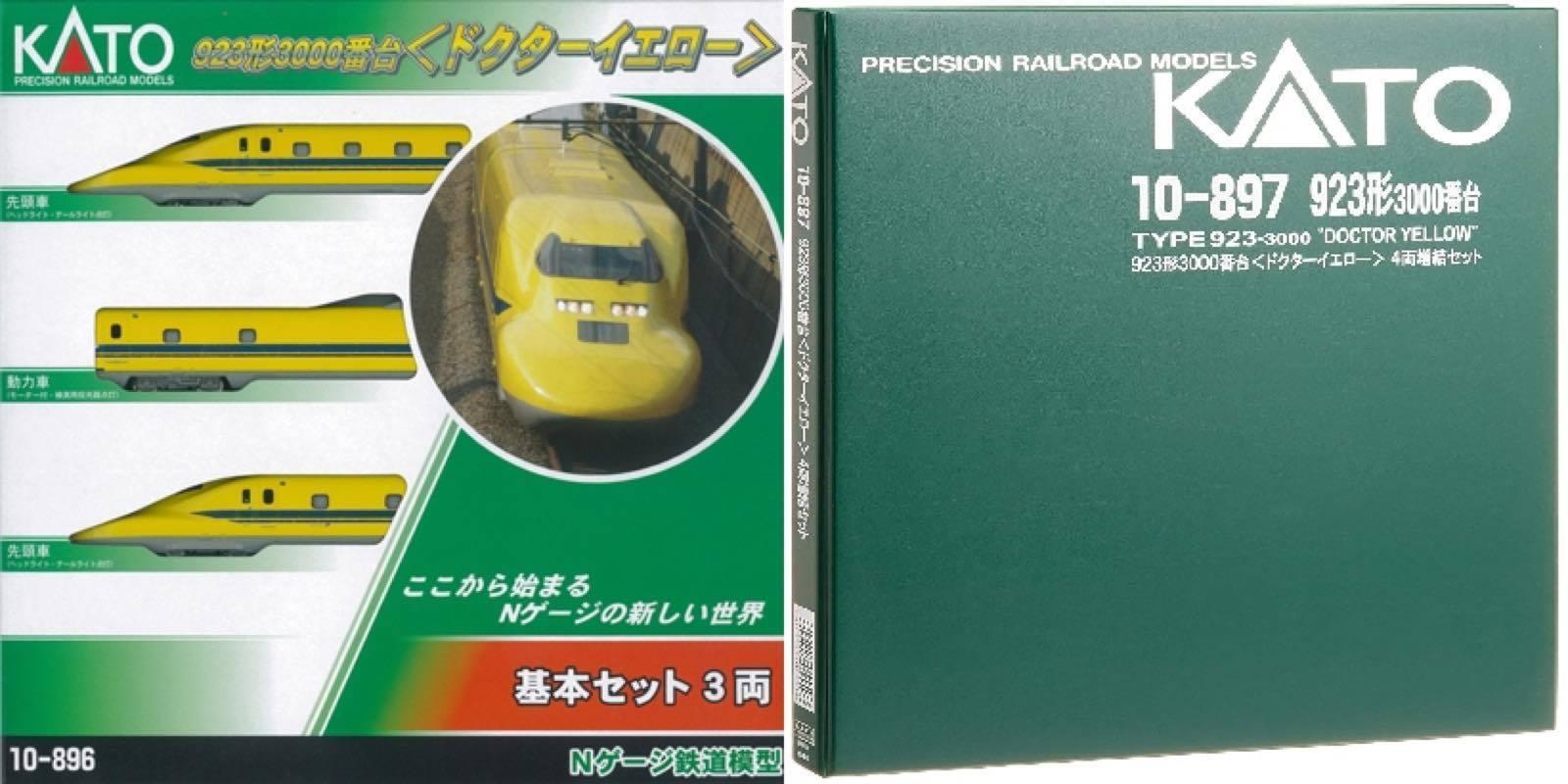 Kato 10-896 10-897 JR Shinkansen 923 'Doctor Yellow' 7 Cars FULL Set N scale FS