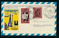 61219) LH FF  (Paris) - Stuttgart - München 1.4.62, Karte RR!!
