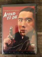 Afraid to Die (DVD, 2002)