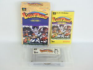 LITTLE-MASTER-Super-Famicom-Nintendo-Japan-sf