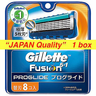 """Gillette ProGlide Razor Blade 8 Cartridges from """"JAPAN Quality"""" Free Shipping"""