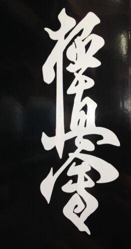 Kyokushin Karate Martial Arts Decals Stickers Graphics Window Bumper Door 6x2.25