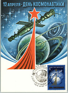 Russian & Soviet Program Collectibles 1978 Rare Gagarin Cosmos Space Sputnik Star Russian 2 Type Maxi Card Postcard 100% Original