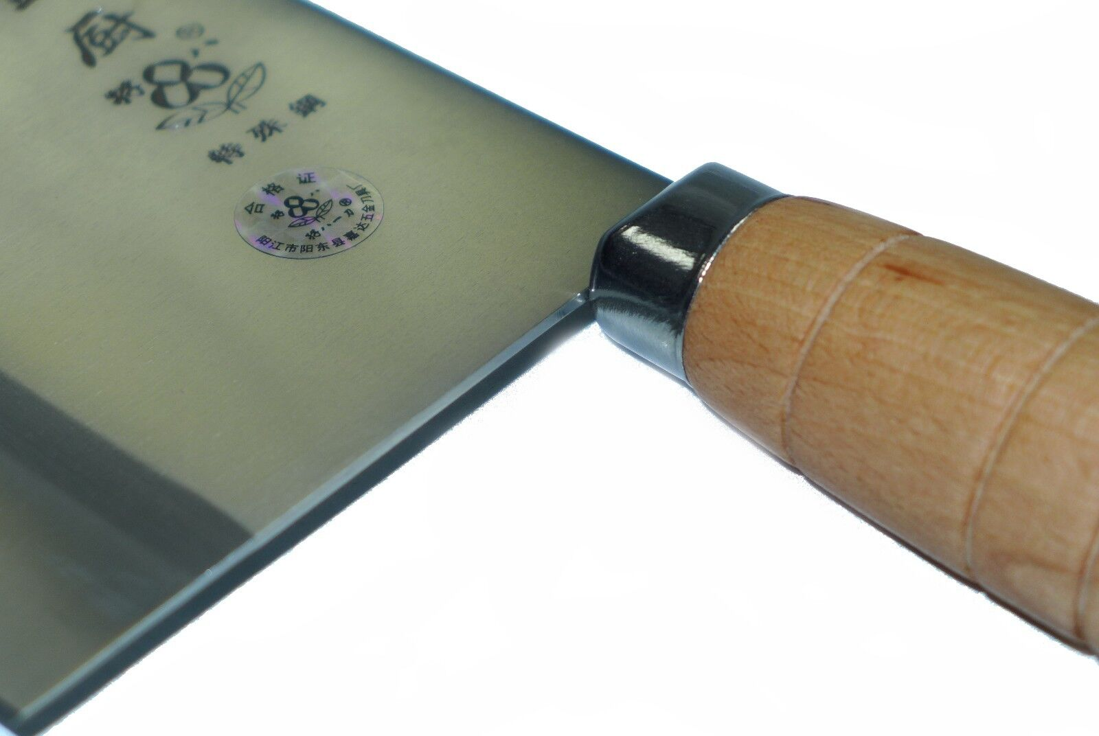 Lw Chinese Traditional Chef Meat Cleaver Knife With Wooden Handle