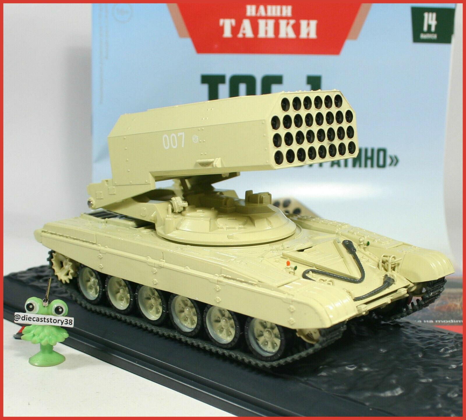 1 43 Tank Flametroder System TOS -1 Buratino T -72 USSR Panzer Russian Modimo {65533;sdrog 6553314;