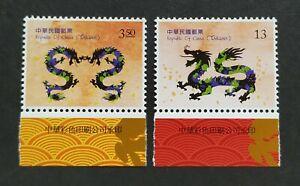 Taiwan-2011-2012-Zodiac-Lunar-New-Year-Dragon-Stamp-Printer-Tab