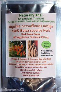 red kwao krua thailand