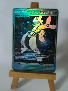 Cyber-MEWTWO-and-Cyber-MEW-proxy-Custom-Pokemon-Card-dans-HOLO
