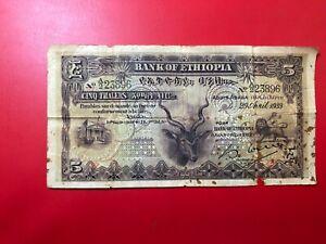 Afrique-Ethiopia-5-Thalers-29-04-1933-P-7-Tres-Rares