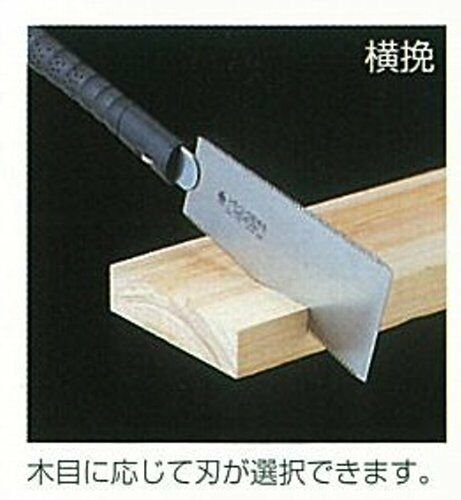 GYOKUCHO RAZOR SAW 180MM DOUBLE EDGE BLADE JAPAN 291