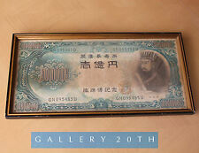 RARE! JAPANESE 100000000 YEN BANK NOTE! Prayer Board Ema Shotoku 50s 60s Shinto