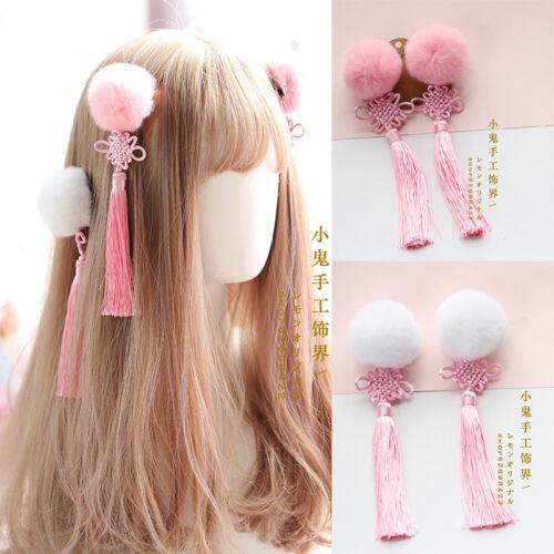 Kawaii Chuzzle Mori Girl Chinese Knot Lolita Tassel Sweet Hair Accessories Girls