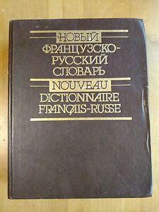 Nouveau-dictionnaire-francais-russe-French-Russian-Dictionary-70000-1994