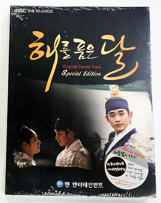 The Moon That Embraces the Sun OST (MBC TV Drama) [CD+DVD Special Edition]    eBay