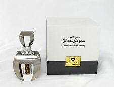 Swiss Arabian Dehn El Oud Seufi Muattaq 6 ml Matured Agarwood Perfume Oil