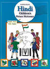 Hindi Children's Picture Dictionary by Hippocrene Books Inc.,U.S. (Paperback, 2006)