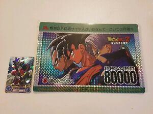 Carte-Dragon-Ball-Z-Special-PP-Super-Jumbo-Card