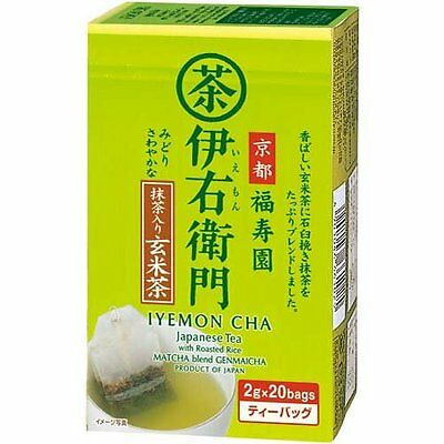 Japanese KYOTO green tea/IYEMON CHA/Matcha blend genmaicha 2g x 20bags/Japan
