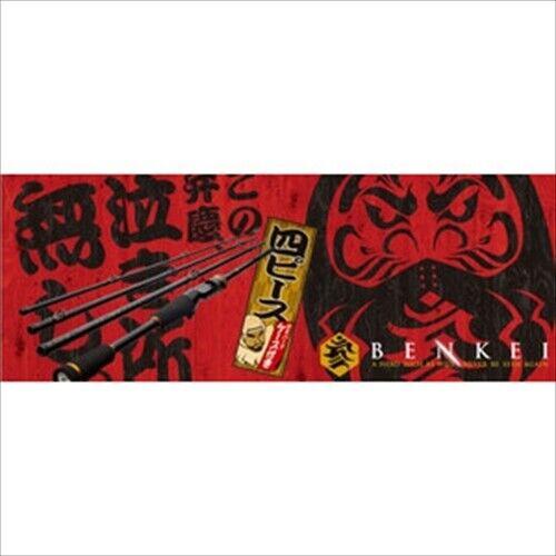 Major Craft Benkei Baitcasting modèle BIC-664 MH du Japon