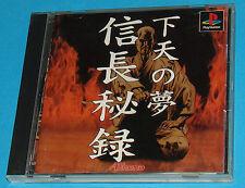 Nobunaga Hiroku Ge Ten no Yume - Sony Playstation - PS1 PSX - JAP Japan