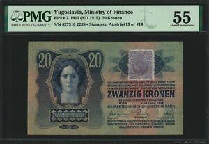 Yugoslavia-Stamp-on-Austria-20-Kronen-1913-PMG-AU-55