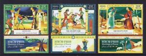 ISRAEL-2020-MEETING-OF-PEACE-3-STAMPS-MNH-BIBLE