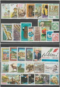 s39687 ITALIA MNH 1991 Complete Year set 35v  Annata Completa