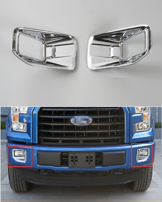 ABS Chrome Indoor Gear Shift Frame Cover Trim For Ford F150 F-150 2015-2018