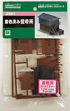 GreenMAX No.2561 Wooden Signal Tower (1/150 N Scale)