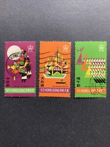 1975 HONG KONG STAMPS, SC# 306-308, FESTIVAL ISSUE USED-#1