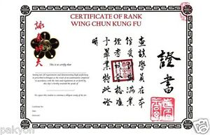 Kung fu certificate templates related keywords suggestions 11x17 rank certificates american kenpo karate wing chun yelopaper Gallery