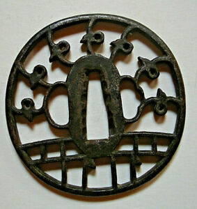 Tsuba-Samourai-Japon-Japonais-Ancien-Japanese-Guard-EDO