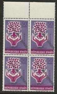 Haiti-1960-WRY-Alphabetisation-BLOCK-B17-Variety-SHIFTED-OVPT-VF-NH