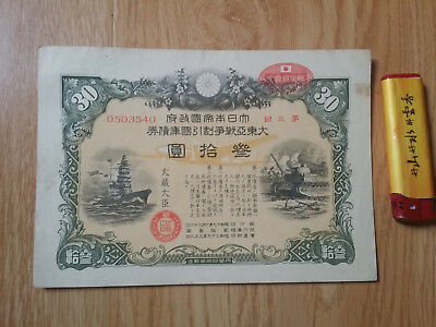 Old Japan Pacific war bond---1942--------3 issue
