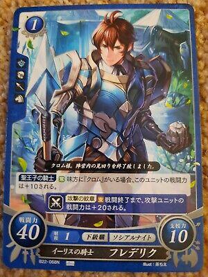 Fire Emblem 0 Cipher B22-068N Awakening Trading Card Game TCG Frederick
